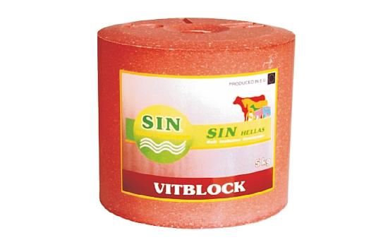 Блокче с минерали и витамини от предлаганите хранителни добавки за животни от Едит 5 - Георги Семов