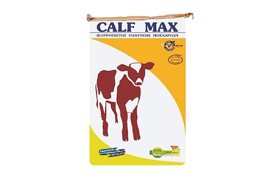 Калф макс с минерали и витамини от предлаганите хранителни добавки за животни от Едит 5 - Георги Семов