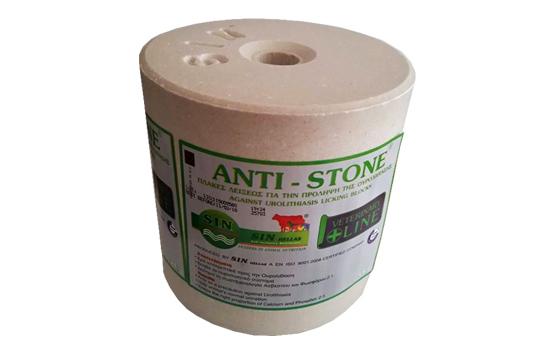 Анти – камъни в бъбреците блок с минерали и витамини от предлаганите хранителни добавки за животни от Едит 5 - Георги Семов